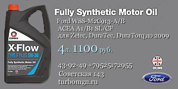 Comma Ford 5W30