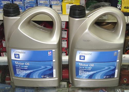 Моторное масло GM Dexos2 подделка